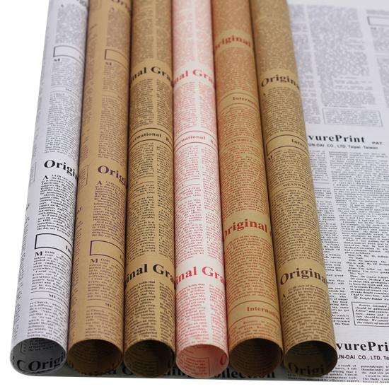 Custom Wrapping Paper Roll