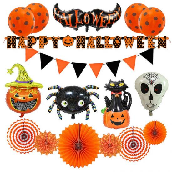 Halloween party supplies wholesale